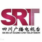 四川广播电视台
