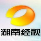 湖南经视马栏花开传媒有限公司