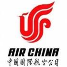 中国国际航空股份有限公司西南营销中心